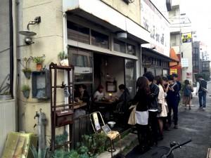 Sajilo Cafe(サジロ カフェ)