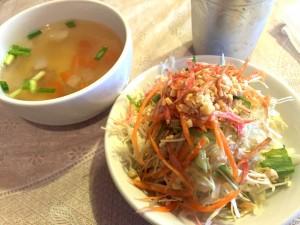 タイスープ、サラダ