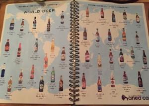 世界のビールメニュー
