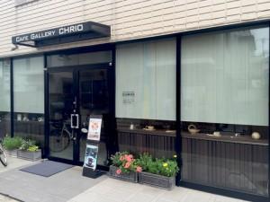 Cafe Gallery CHRIO (カフェギャラリー クリオ)