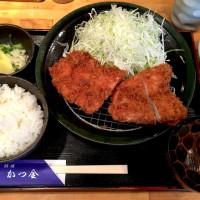 肉厚でサックサクなチキンカツやとんかつが食べれるお店かつ金。新中野駅から徒歩3分