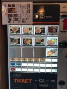 まんまる新橋店の券売機