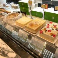 beillevaire(ベイユヴェール)チーズケーキとバターサンドの専門店、麻布十番駅から徒歩6分